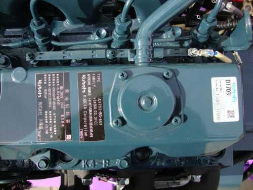 diesel stromerzeuger generator 14tdka1 kubota ebay. Black Bedroom Furniture Sets. Home Design Ideas