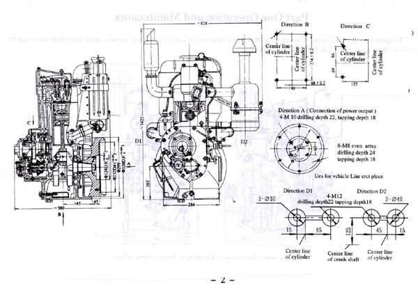 dieselmotor dh1100 mit elektrostart